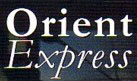 Orient Express, a new magazine edited by Fiona Sampson